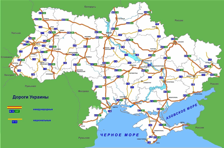 Одноклассники украина город черновцы 13 фотография