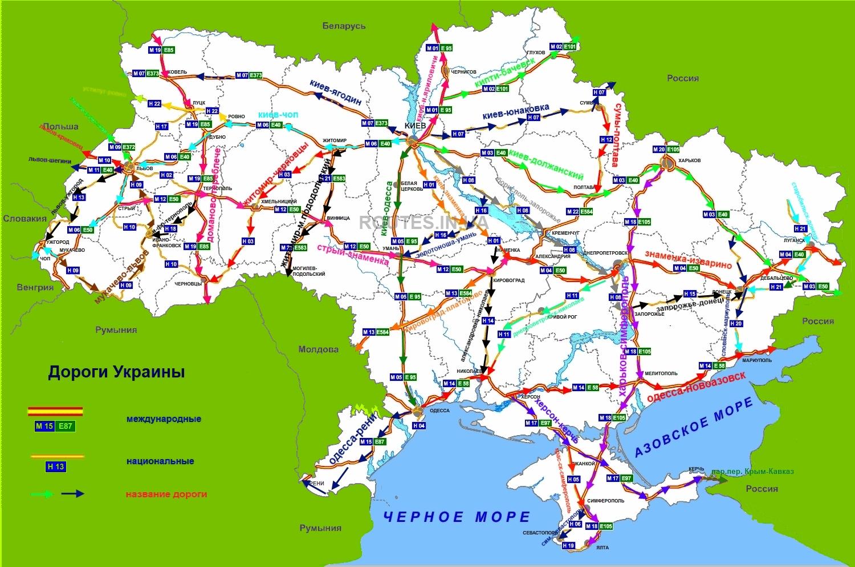 Карта автодорог Украины: http://routes.in.ua/maps-ukraine/