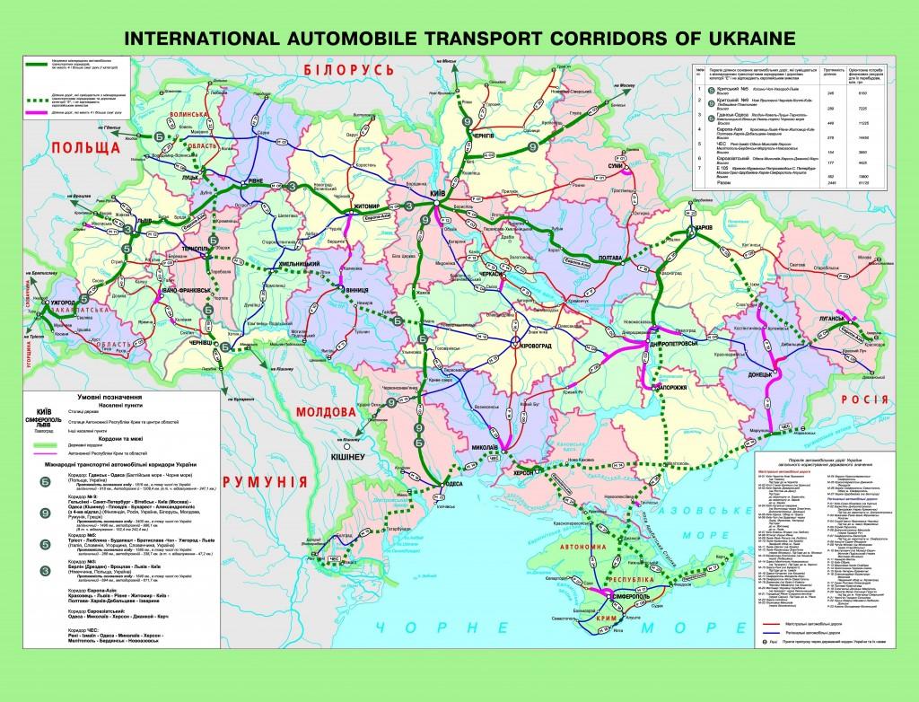 Карта Дорог Украины - moviessafety: http://moviessafety.weebly.com/blog/karta-dorog-ukraini